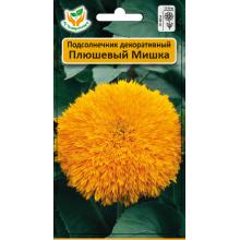 """Семена Подсолнечник декоративный """"Плюшевый мишка"""""""