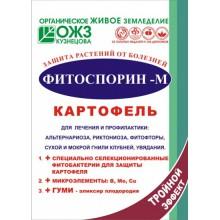 Фунгицид  Фитоспорин-М картофель (30г) порошок