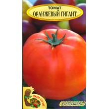 Оранжевый гигант (0.3 г)